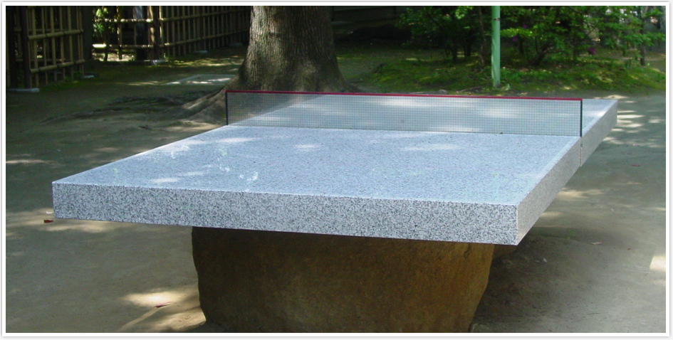 新田神社石の卓球台